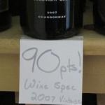 winescore