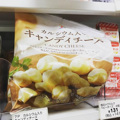 Japanese Candy Cheese