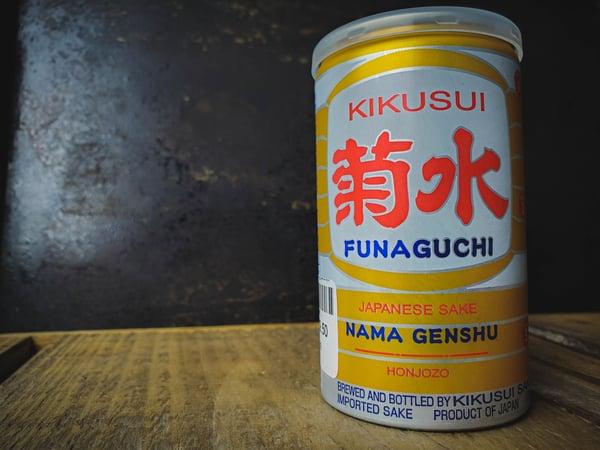 sake canjpg