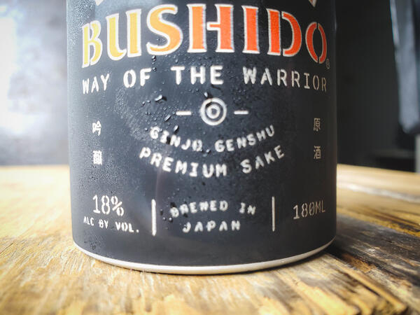 sake label 2