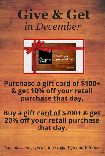 December 2016 Gift Card Promo Home Page.png